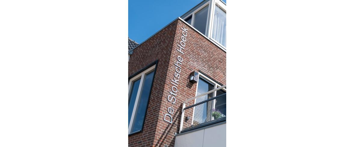 Projectfotografie De Vries en Verburg-7303.jpg